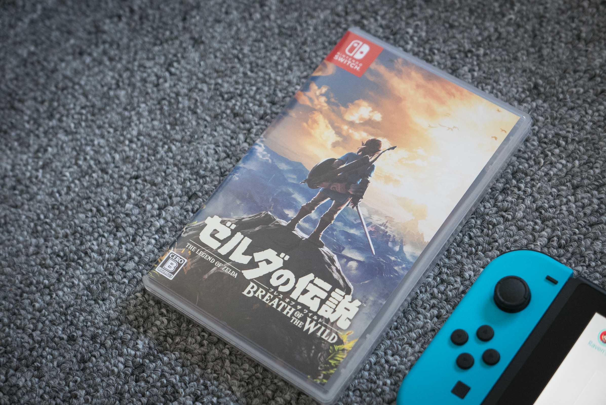 Nintendo Switch Photo By Hao Ying-7