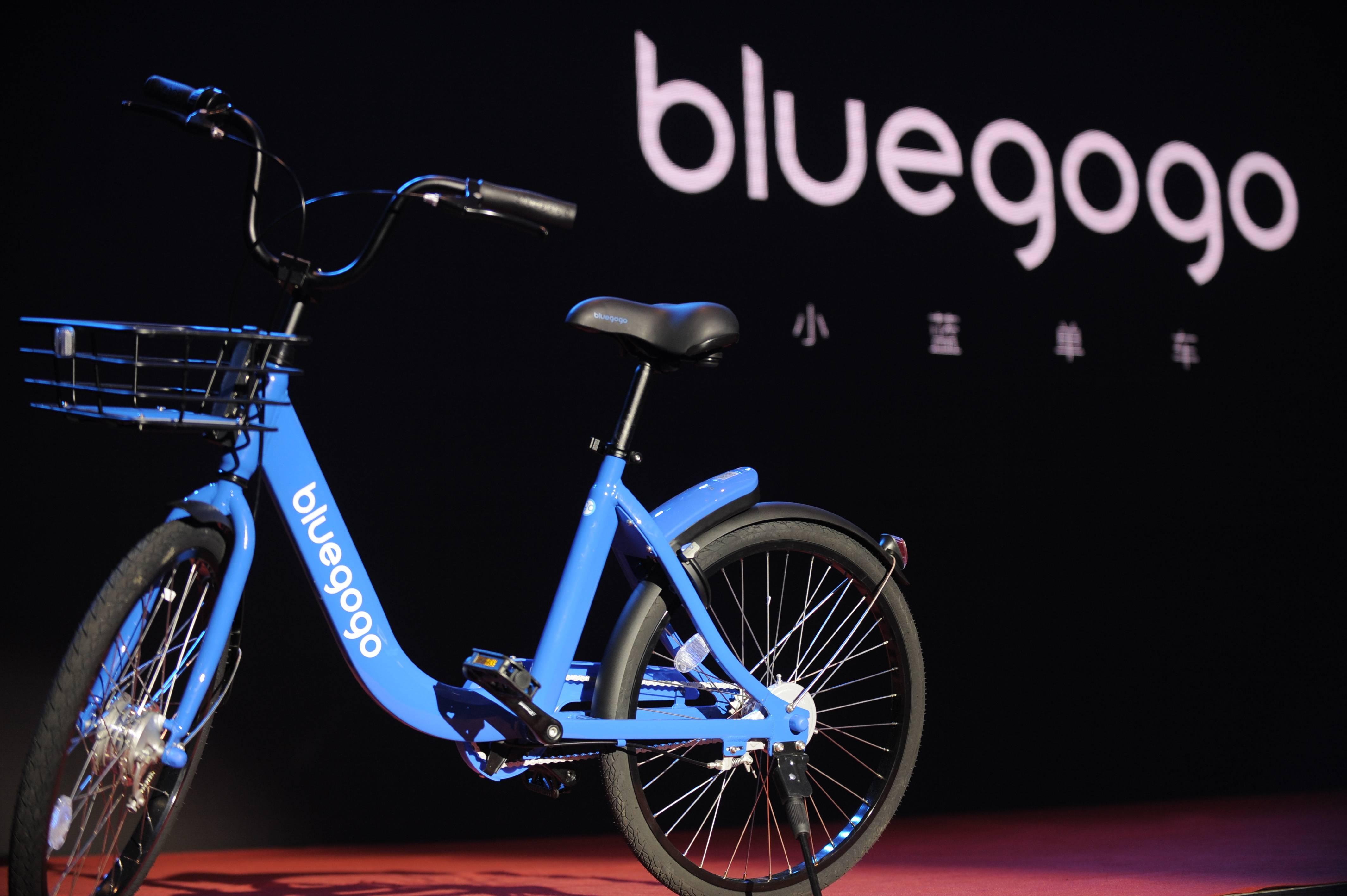 bluegogo 单车
