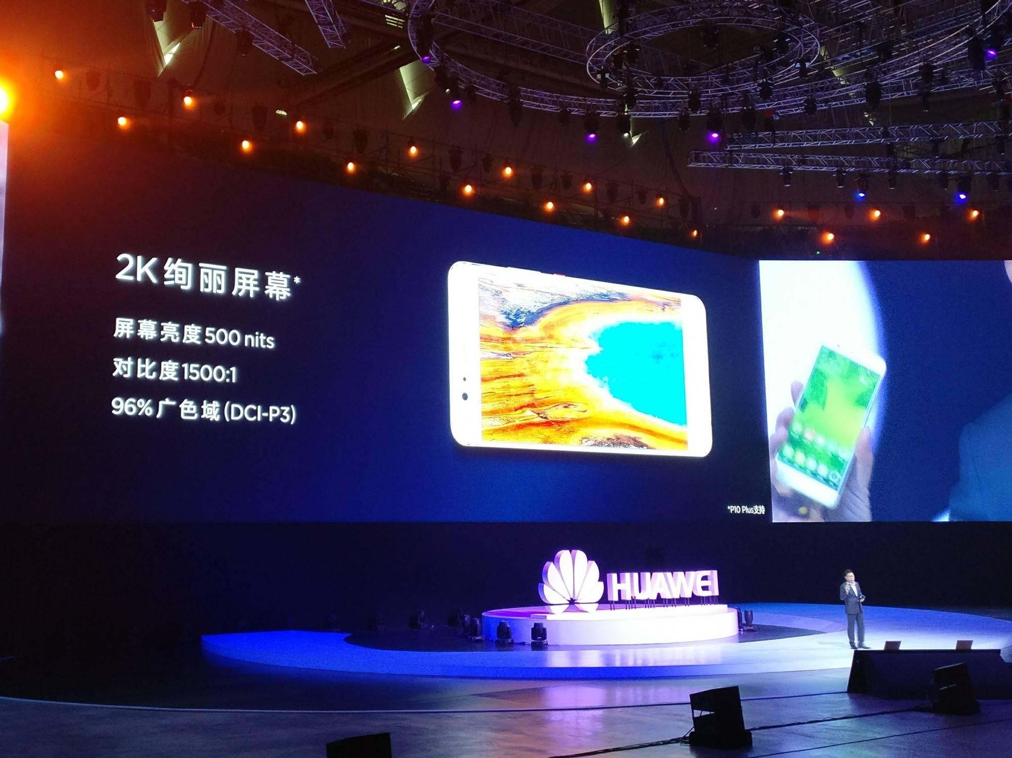 huawei P10 display gamut