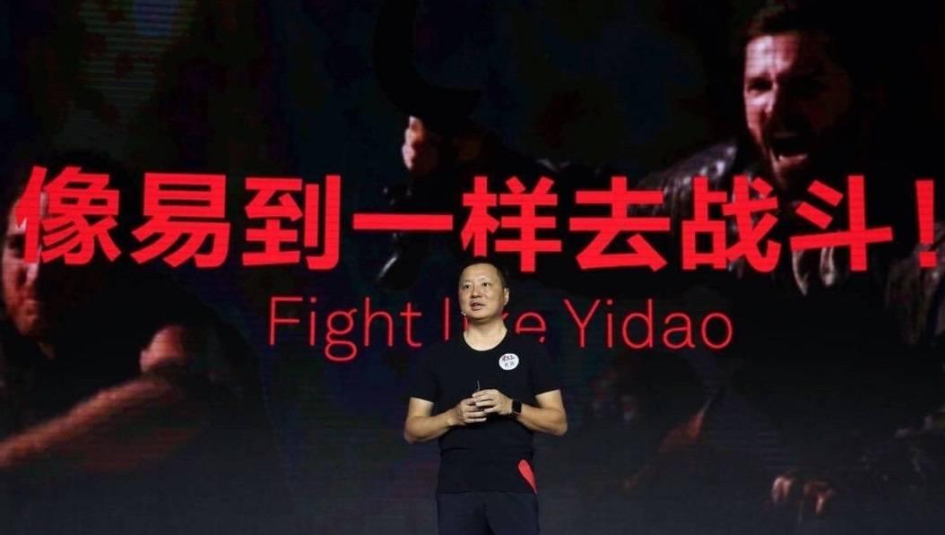 fight-yidao