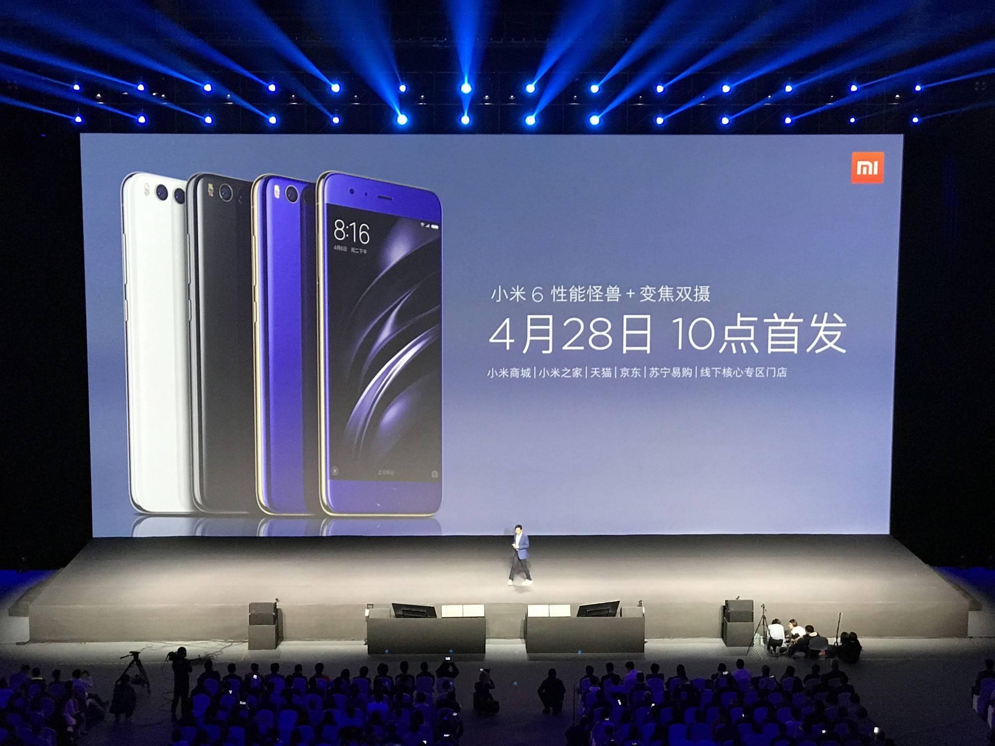 4月28日,小米 6开始发售。