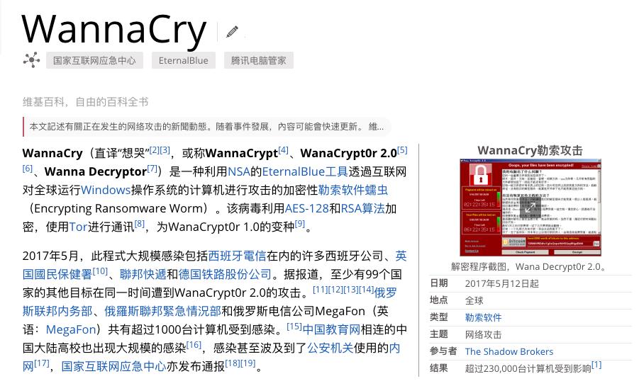 wannacry321