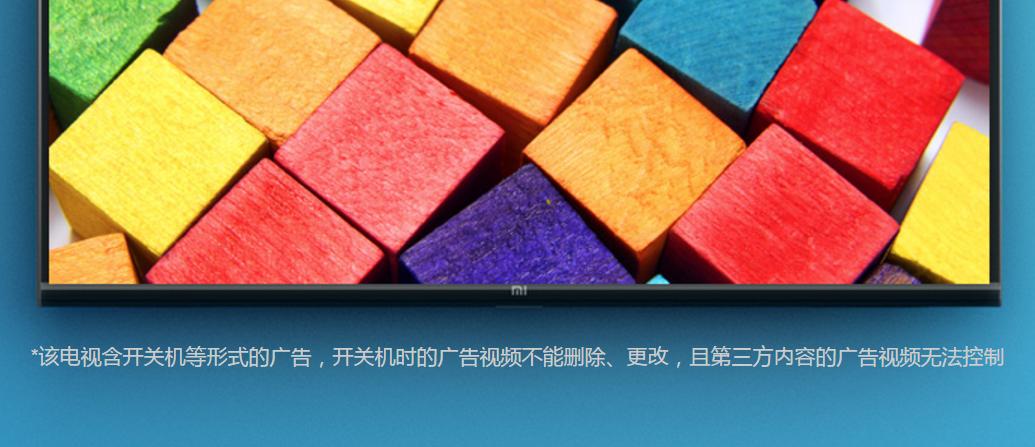 xiaomi hongmi TV 32 ad tv