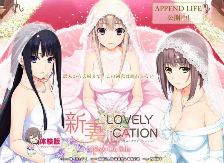 (当然,并不是三个都可以成为老婆,她们有不同身份和不同性格,在游戏过程中选择你喜欢的就好!)