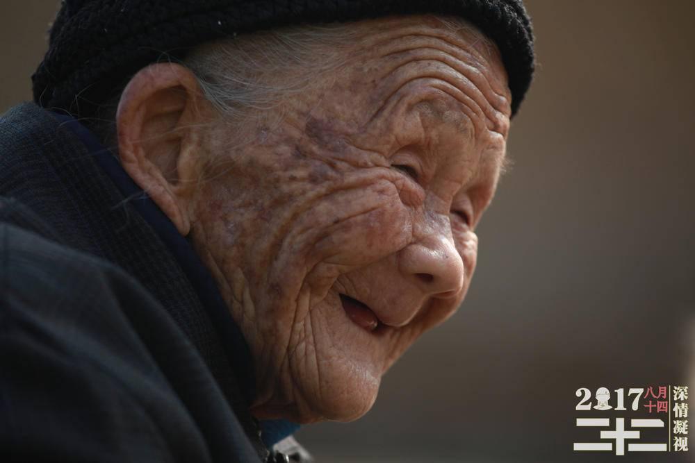 韦绍兰老人