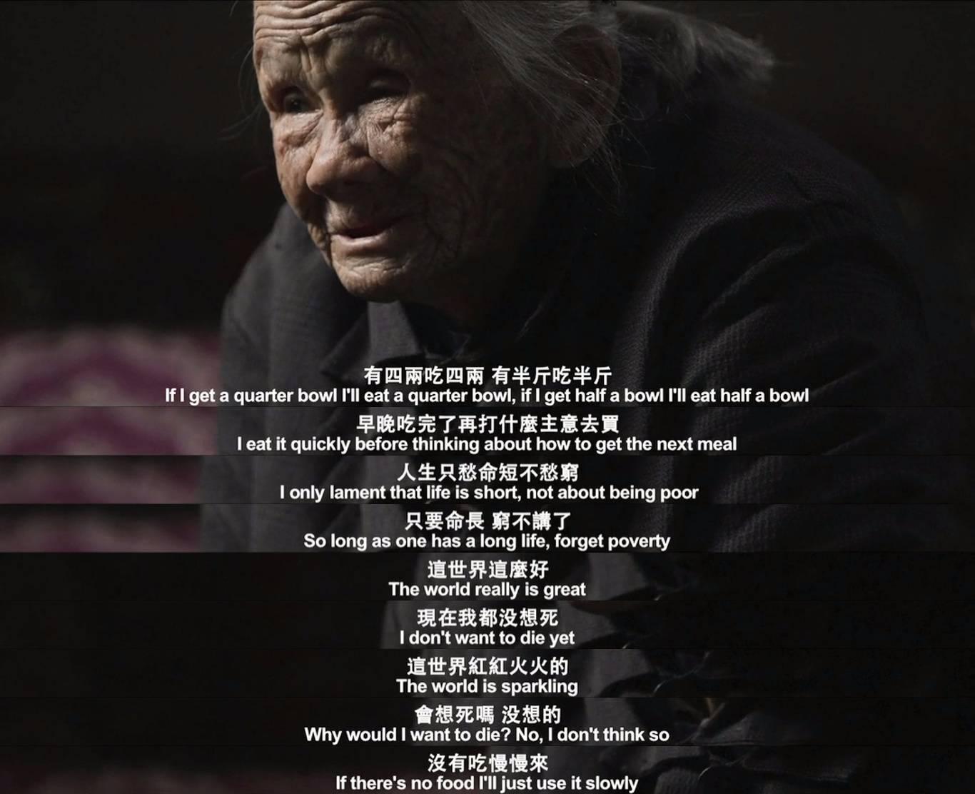 纪录片《三十二》截图