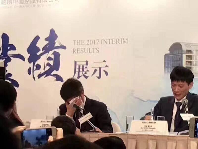 在融创2017年上半年业绩说明会上,孙宏斌谈及乐视哽咽。