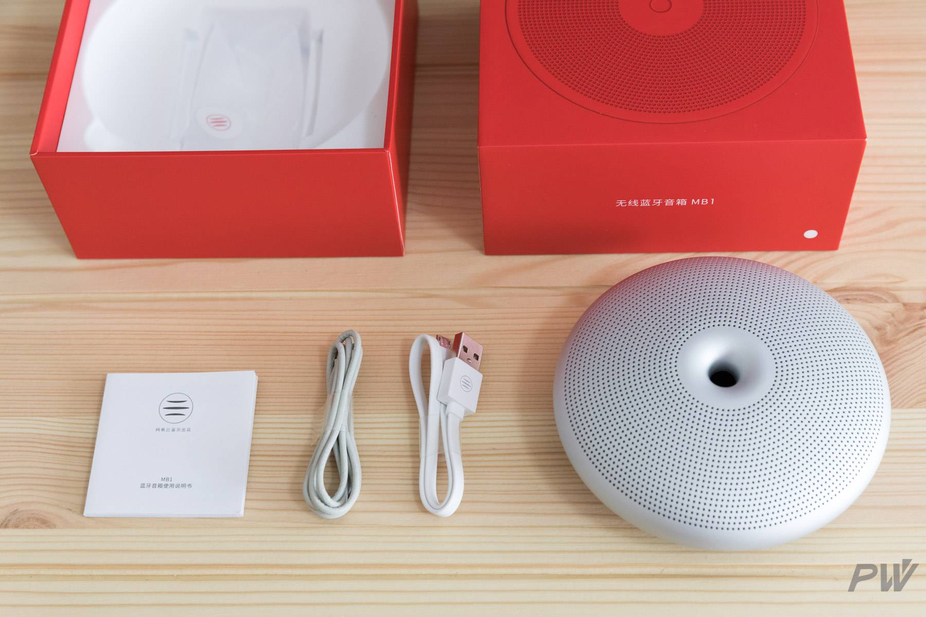 netease music bluetooth speaker Photo by Hao Ying-15