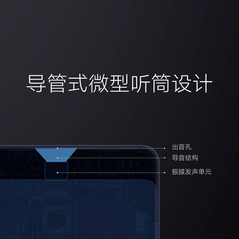 xiaomi MIX 2 speaker