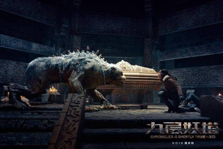 《九层妖塔》里陆川扮演的怪物