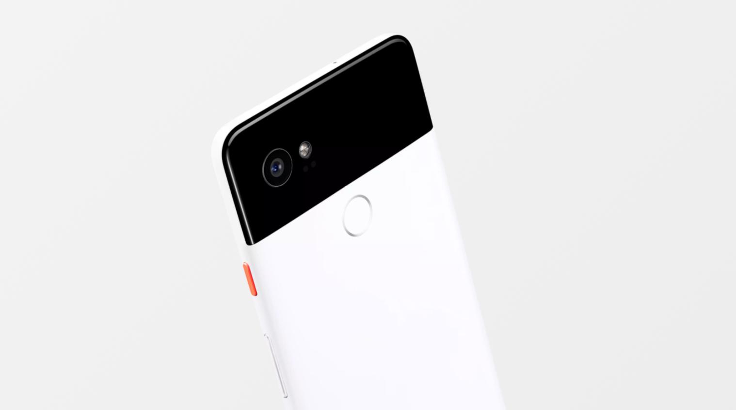 pixel2xl