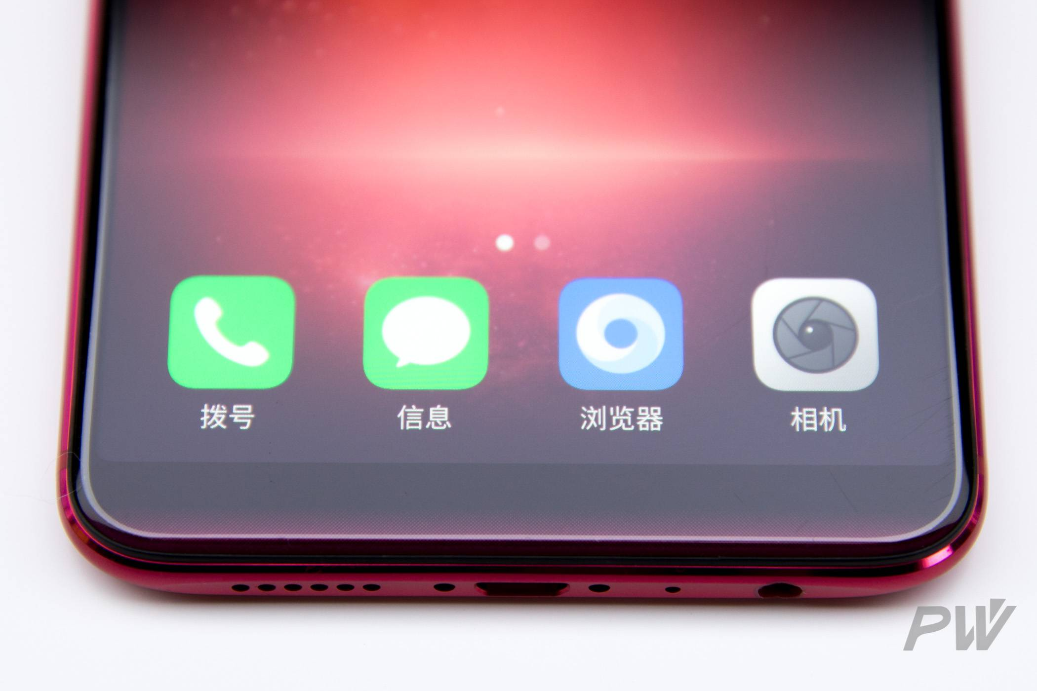 OPPO R11s PingWest Photo by Hao Ying-15