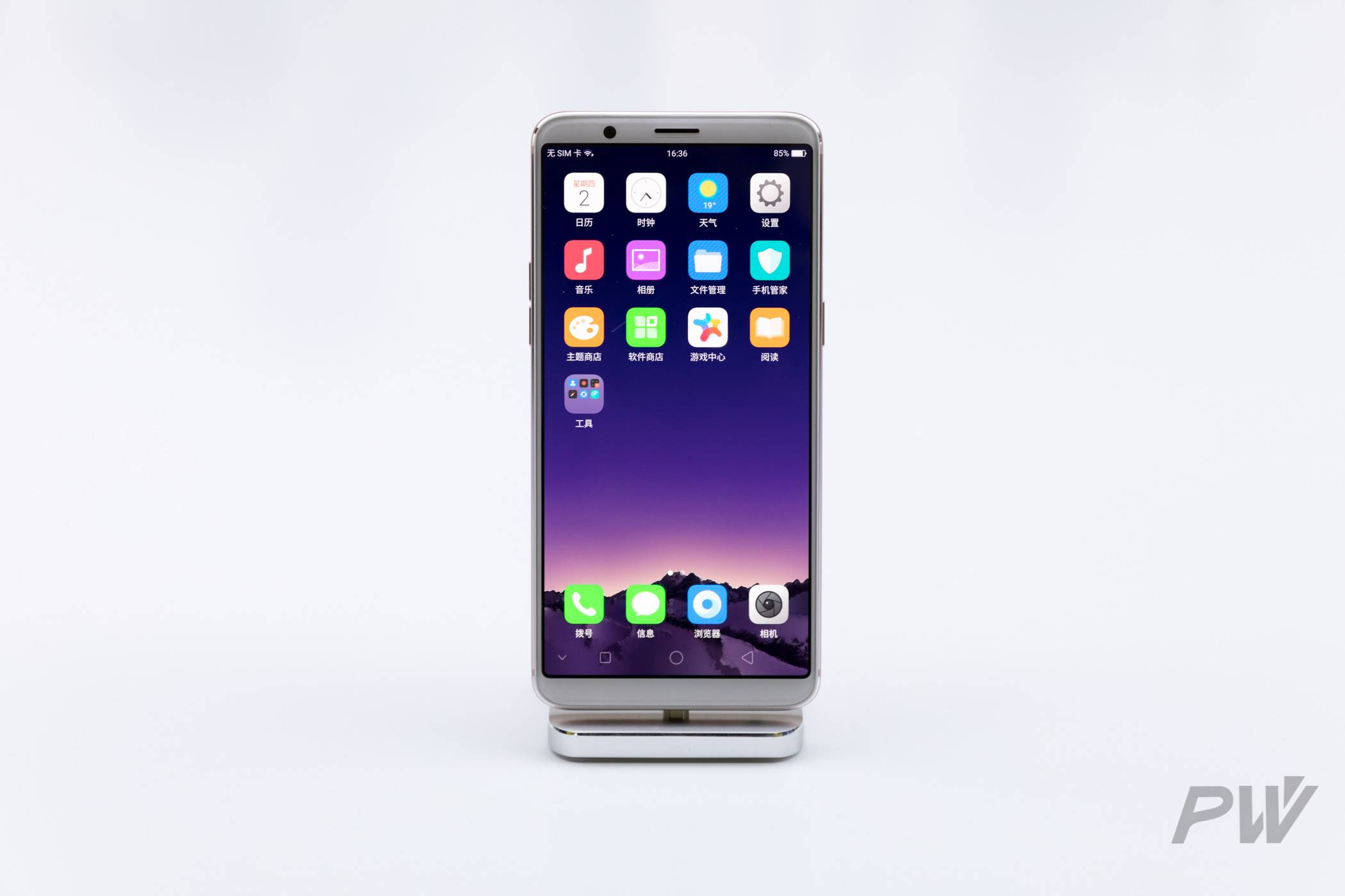 OPPO R11s PingWest Photo by Hao Ying-2